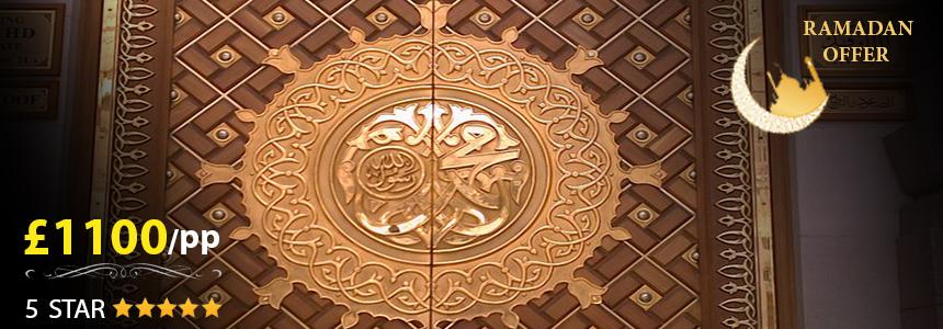 Ramadan Executive Umrah Package for 09 Nights 2021 - Times ...